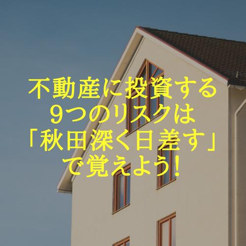 f:id:hosakunasubi:20180507232209p:plain