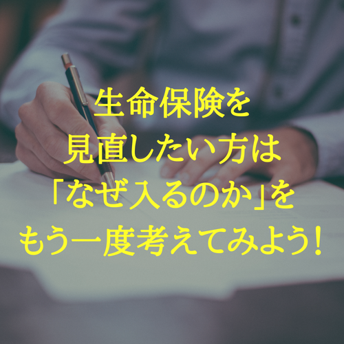 f:id:hosakunasubi:20180510123804p:plain