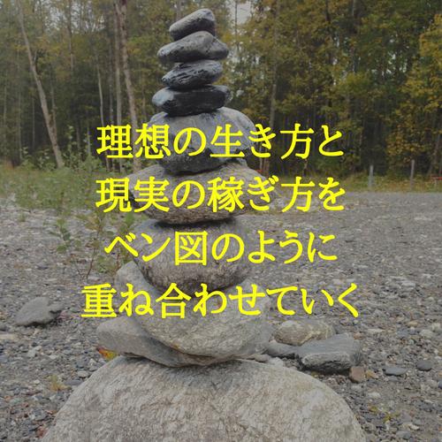 f:id:hosakunasubi:20180517125858p:plain