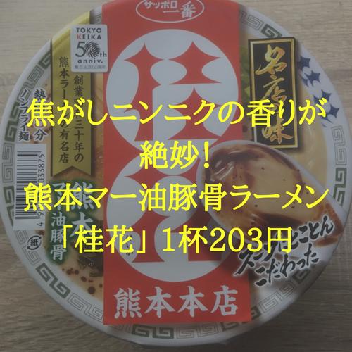 f:id:hosakunasubi:20180526154024p:plain
