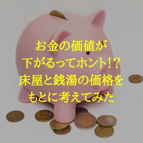 f:id:hosakunasubi:20180527181301p:plain