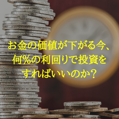 f:id:hosakunasubi:20180529130332p:plain