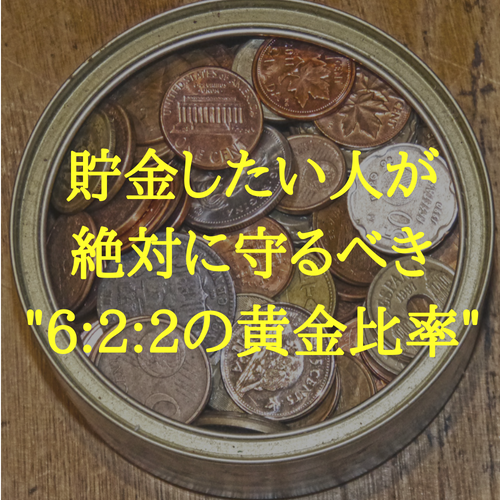 f:id:hosakunasubi:20180605120905p:plain