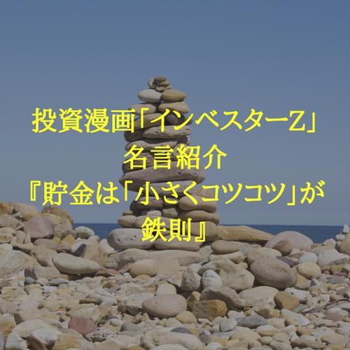 f:id:hosakunasubi:20180605194519p:plain