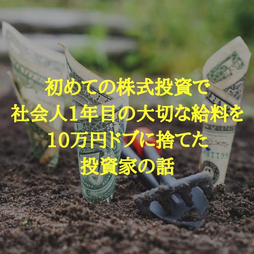 f:id:hosakunasubi:20180608215303p:plain