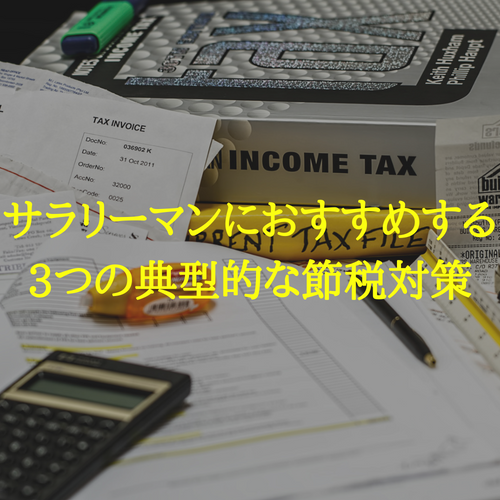 f:id:hosakunasubi:20180610120408p:plain