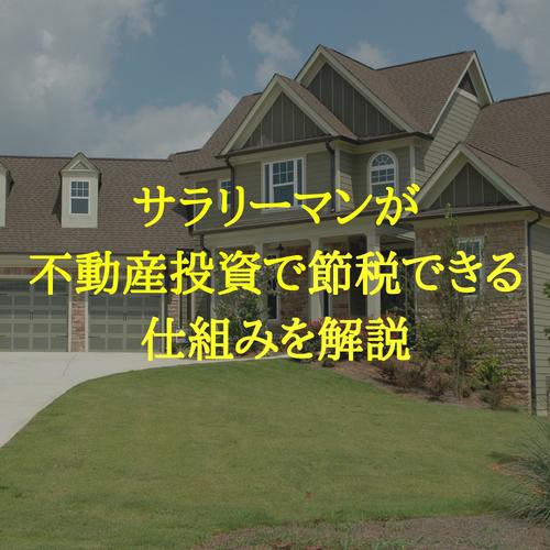 f:id:hosakunasubi:20180611120752p:plain