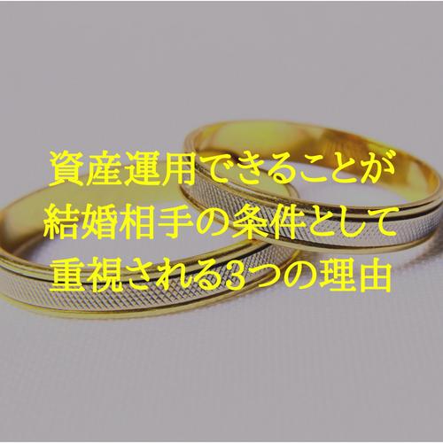 f:id:hosakunasubi:20180614123808p:plain