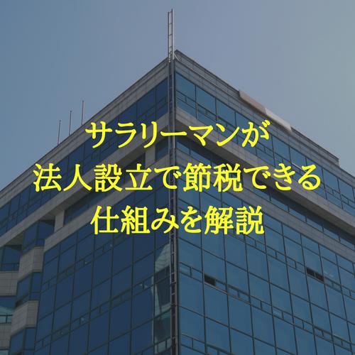 f:id:hosakunasubi:20180622104820p:plain