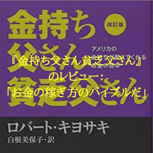f:id:hosakunasubi:20180624100502p:plain