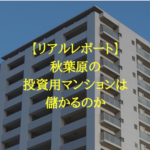 f:id:hosakunasubi:20180624191416p:plain