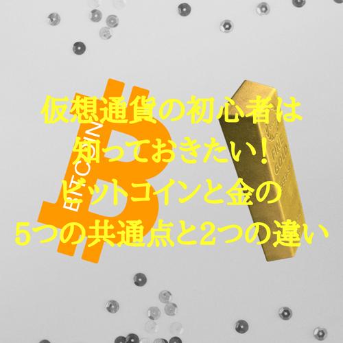 f:id:hosakunasubi:20180625133637p:plain