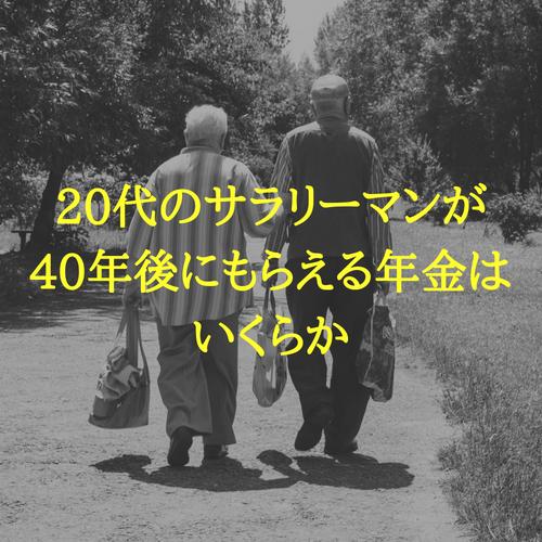 f:id:hosakunasubi:20180627234835p:plain