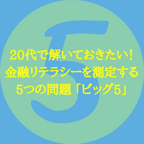 f:id:hosakunasubi:20180628235212p:plain