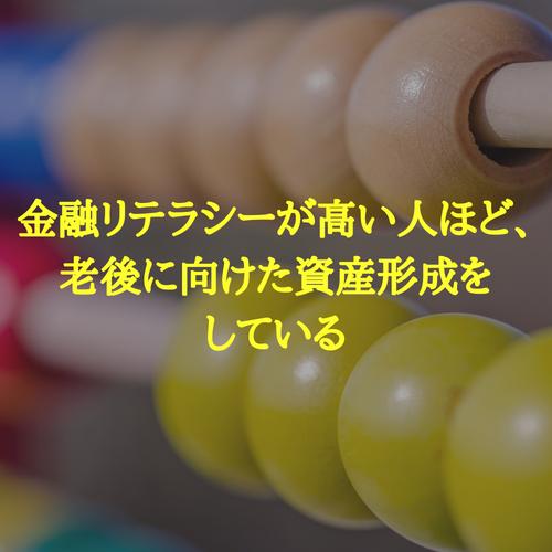 f:id:hosakunasubi:20180630235936p:plain