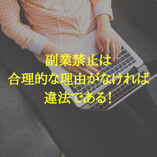 f:id:hosakunasubi:20180704225201p:plain