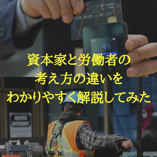 f:id:hosakunasubi:20180705120834p:plain