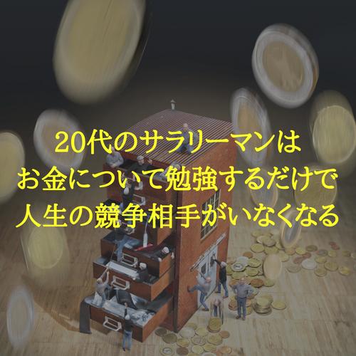f:id:hosakunasubi:20180707002137p:plain