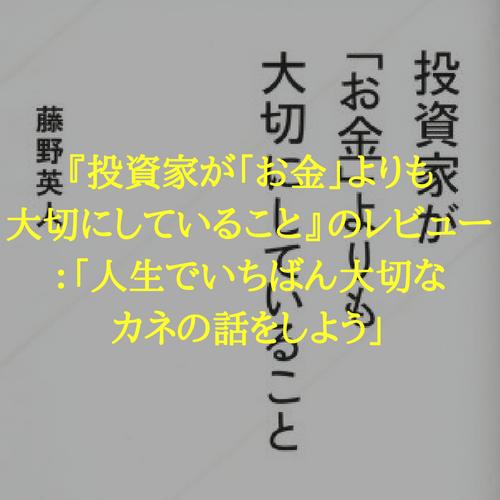 f:id:hosakunasubi:20180707003743p:plain