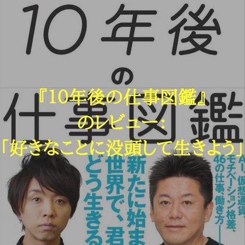 f:id:hosakunasubi:20180708100443p:plain