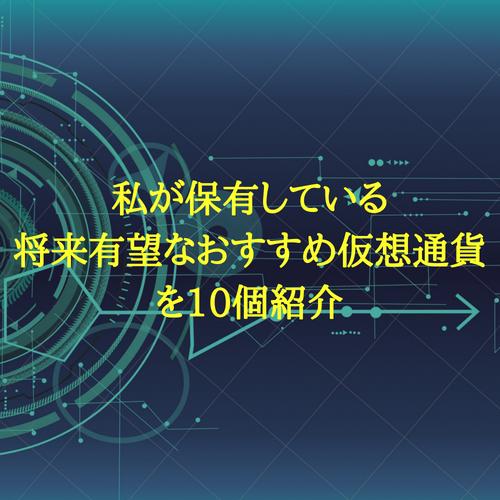 f:id:hosakunasubi:20180708232039p:plain