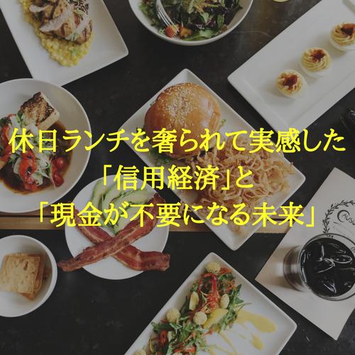 f:id:hosakunasubi:20180709224302p:plain