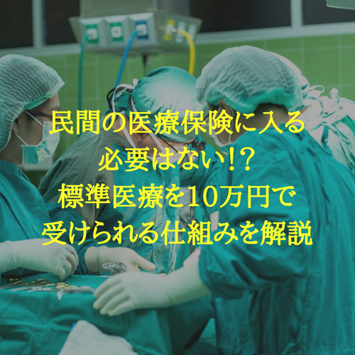 f:id:hosakunasubi:20180710130527p:plain