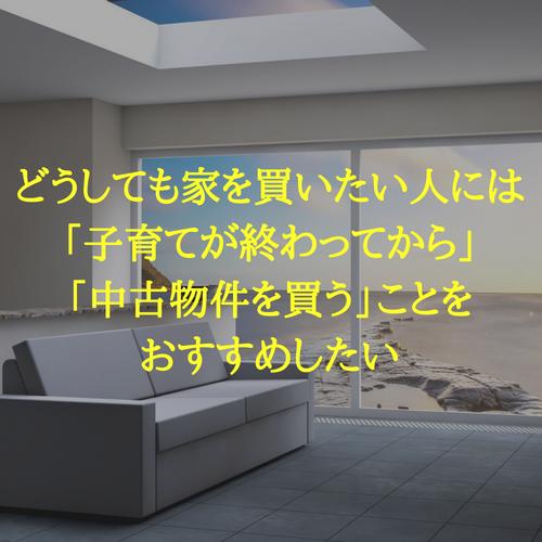 f:id:hosakunasubi:20180714140305p:plain