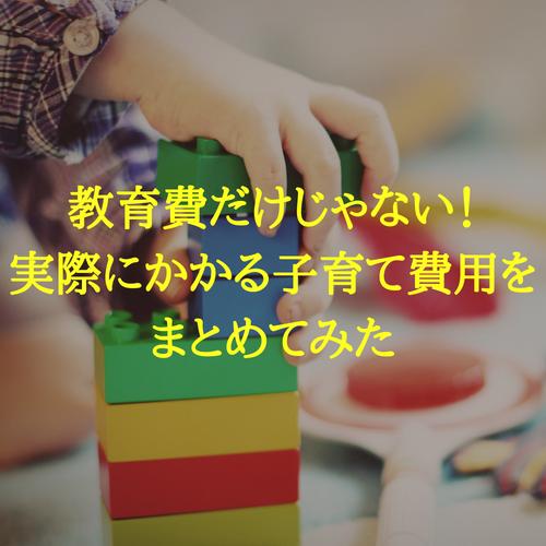 f:id:hosakunasubi:20180714164929p:plain