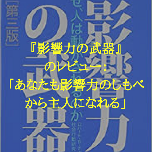 f:id:hosakunasubi:20180715114239p:plain