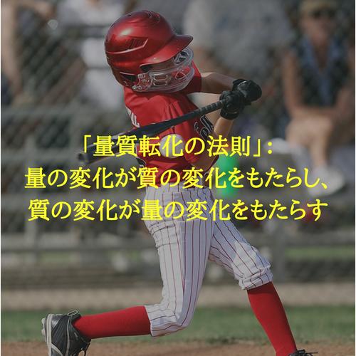 f:id:hosakunasubi:20180716223948p:plain