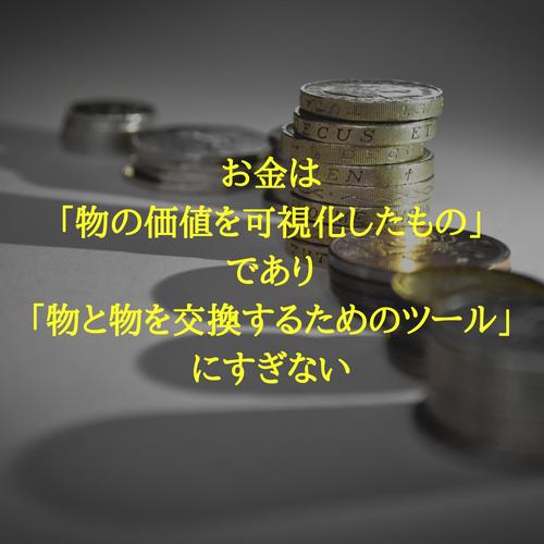 f:id:hosakunasubi:20180718123930p:plain