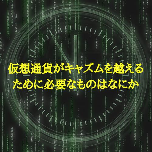 f:id:hosakunasubi:20180718224551p:plain