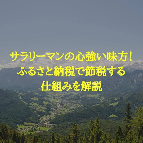 f:id:hosakunasubi:20180721124920p:plain