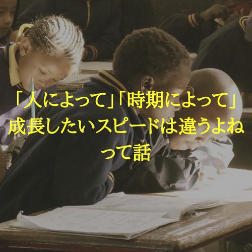 f:id:hosakunasubi:20180721143956p:plain