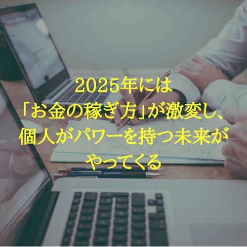 f:id:hosakunasubi:20180722172248p:plain
