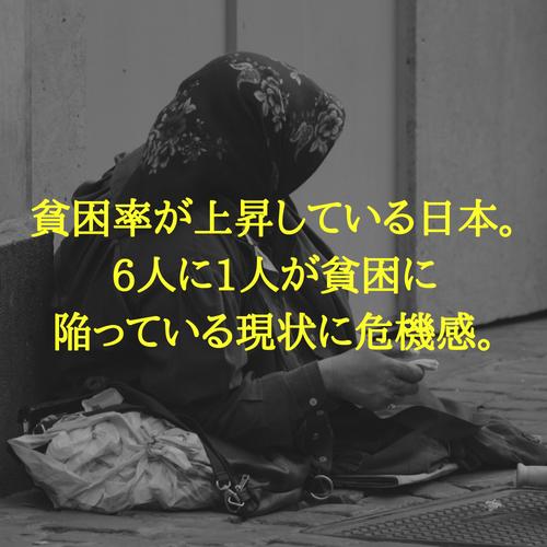 f:id:hosakunasubi:20180723133739p:plain