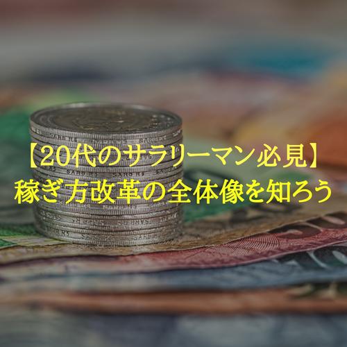 f:id:hosakunasubi:20180724225645p:plain