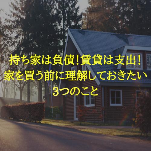 f:id:hosakunasubi:20180725214651p:plain
