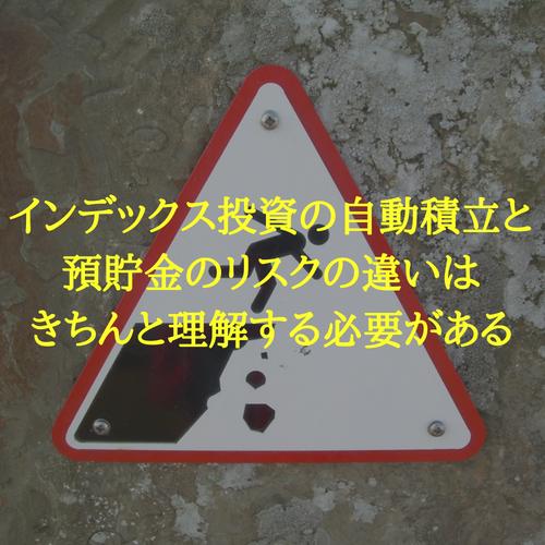 f:id:hosakunasubi:20180727002209p:plain