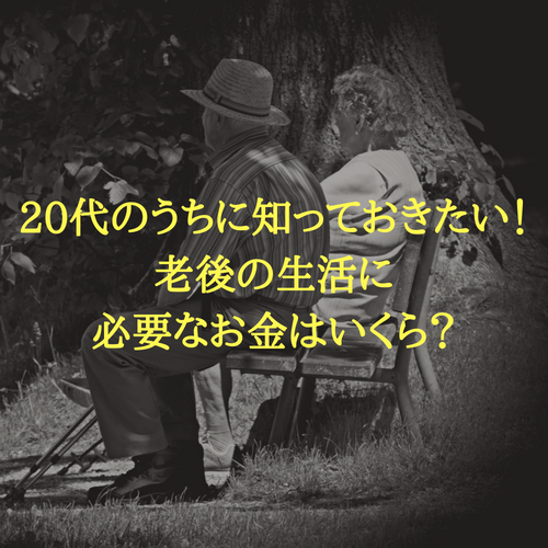 f:id:hosakunasubi:20180728151517p:plain