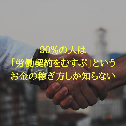 f:id:hosakunasubi:20180728193312p:plain