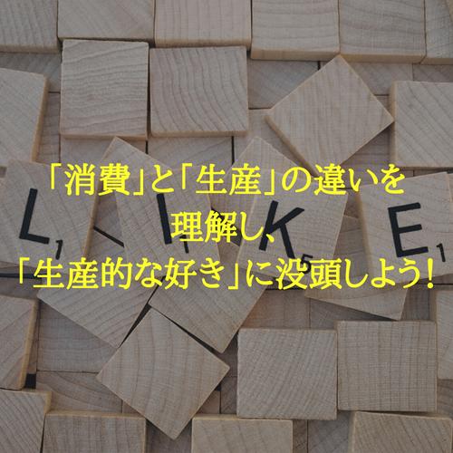 f:id:hosakunasubi:20180729122325p:plain