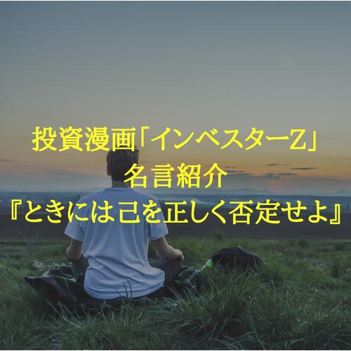 f:id:hosakunasubi:20180730122715p:plain
