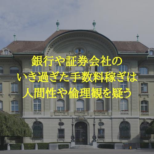 f:id:hosakunasubi:20180731125823p:plain