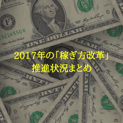 f:id:hosakunasubi:20180731132907p:plain
