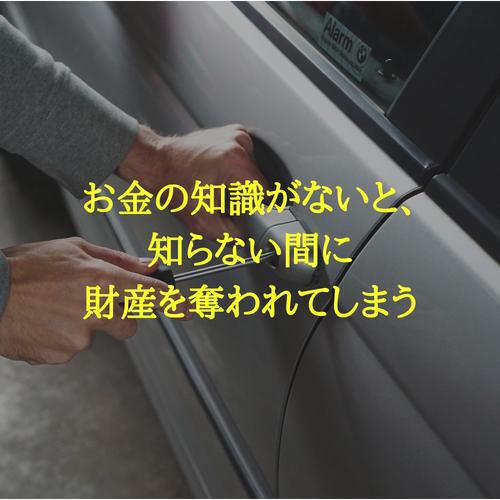f:id:hosakunasubi:20180731224539p:plain