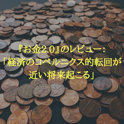 f:id:hosakunasubi:20180801132144p:plain