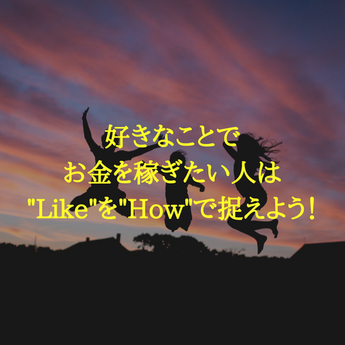 f:id:hosakunasubi:20180804135444p:plain
