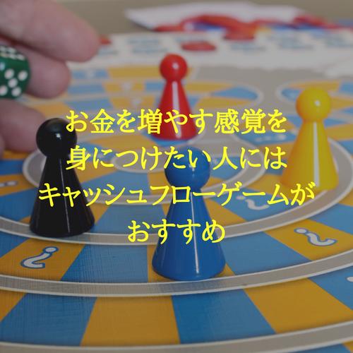 f:id:hosakunasubi:20180810160809p:plain